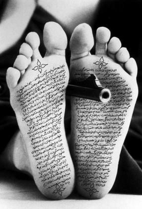"De la serie ""Women of Allah"", de Shirin Neshat (1993-1997)"
