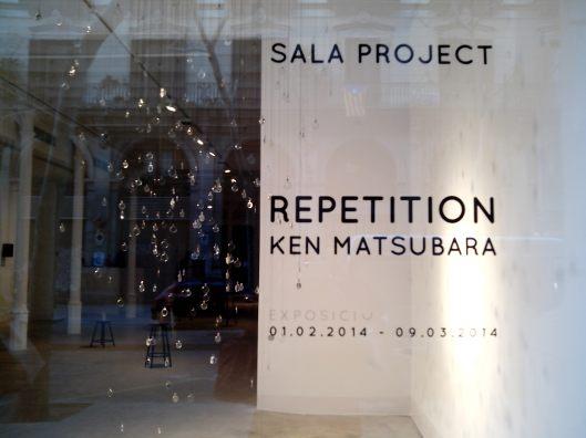 Detalle de la entrada en Blueproject Foundation a la exposición Repetition, de Ken Matsubara. Fotografía Rebeca Pardo