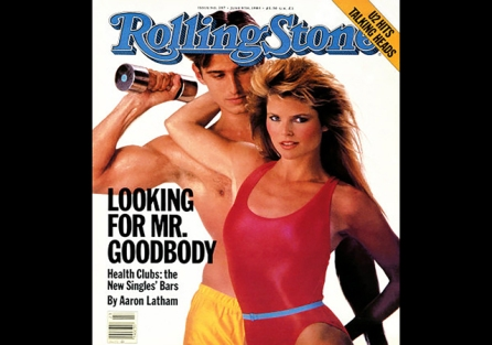 EJ Camp's first cover for Rolling Stone Magazine, 1983